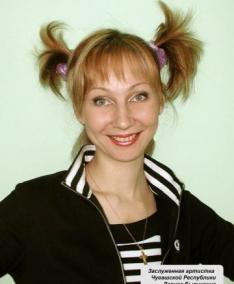 Былинкина Лариса Геннадьевна