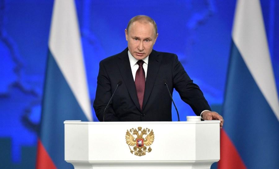 Послание Президента Российской Федерации Путина