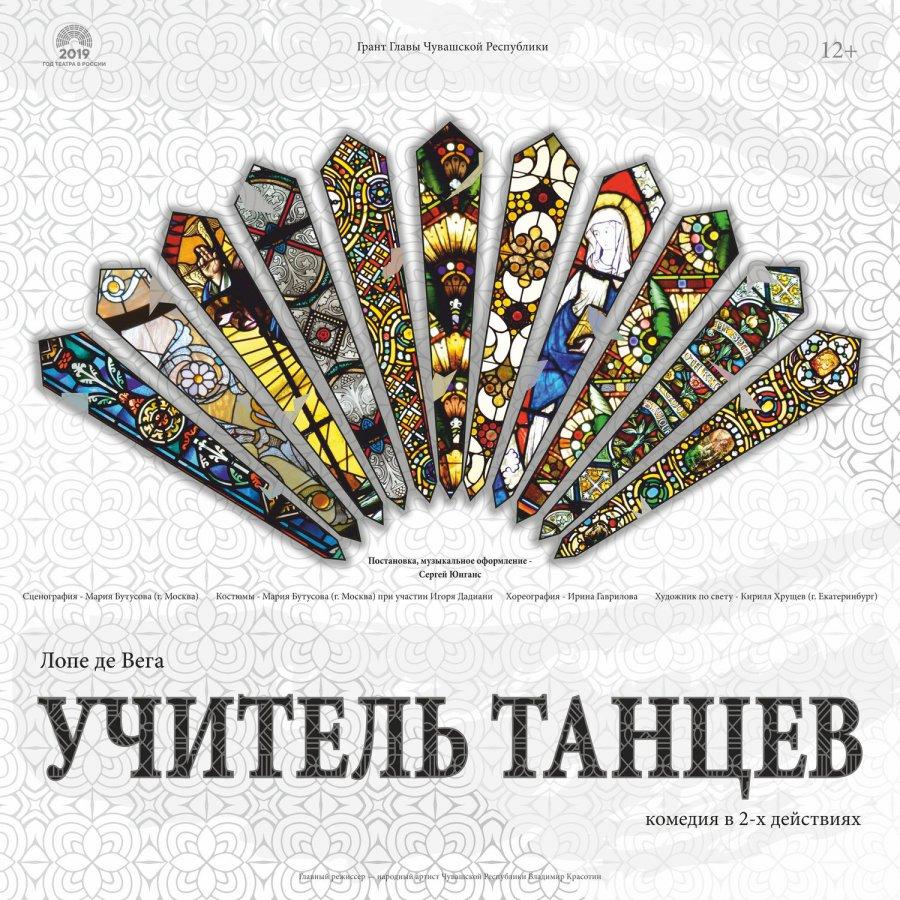 Афиша северодвинск родина кино