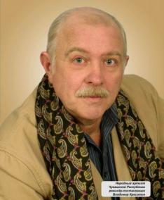 Красотин Владимир Алексеевич