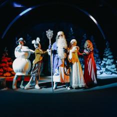 Тайна зеркала Бабы-Яги. Чудеса новогодней ночи.